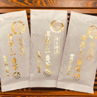 【産地直売】深蒸し一番茶 100g×3袋 限定特蒸 静岡 牧之原