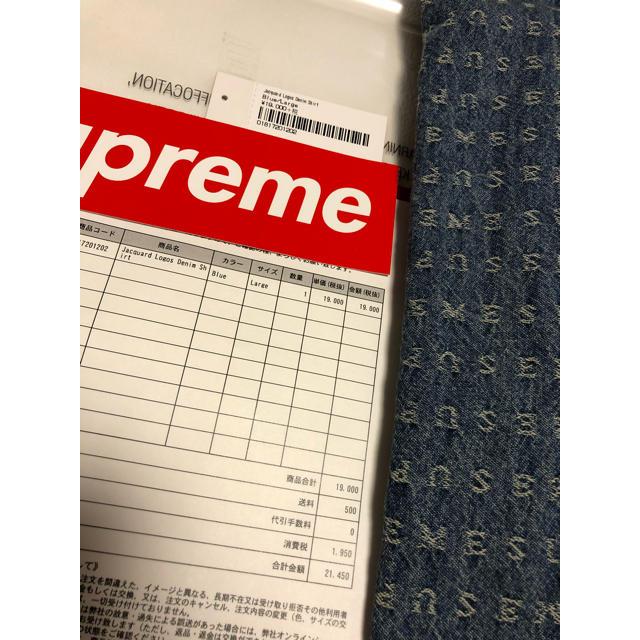 Supreme(シュプリーム)のSupreme jacquard logos denim shirt L メンズのトップス(シャツ)の商品写真