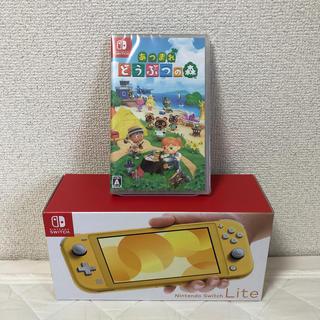 ニンテンドースイッチ(Nintendo Switch)のNintendo Switch Lite本体 あつまれどうぶつの森ソフト(携帯用ゲームソフト)