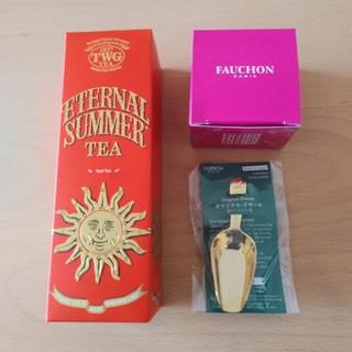 ディーンアンドデルーカ(DEAN & DELUCA)の専用!TWG FAUCHON 紅茶セット (茶)