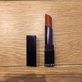 シロ(shiro)のSHIRO 9102 カッパーブラウン (口紅)