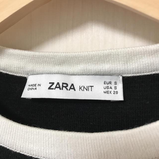 ZARA(ザラ)のpaburo様専用 ZARA 半袖スリットニット レディースのトップス(ニット/セーター)の商品写真