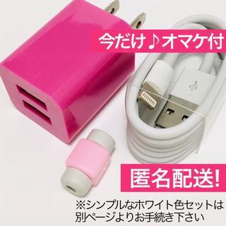 iPhone - iPhone ケーブル 充電器
