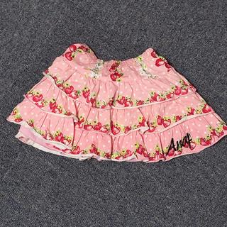 アナップキッズ(ANAP Kids)のANAP ティアードスカート(スカート)