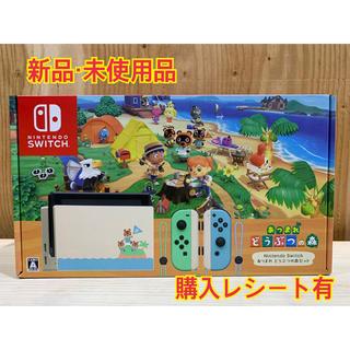 Nintendo Switch - 【ニンテンドースイッチ】あつまれどうぶつの森 本体同梱版