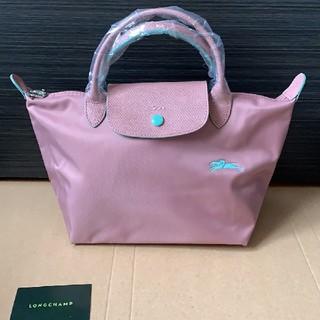 LONGCHAMP - ロンシャン プリアージュ 新品 ピンク かわいい ハンドバッグ S