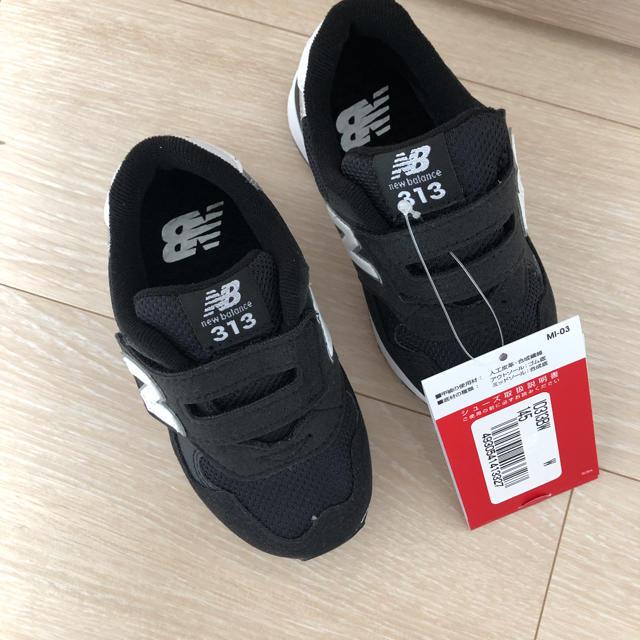 New Balance(ニューバランス)のnewbalance ニューバランス ベビーキッズスニーカー 14.5㎝センチ キッズ/ベビー/マタニティのベビー靴/シューズ(~14cm)(スニーカー)の商品写真