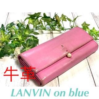LANVIN en Bleu - ランバンオンブルー  ピンク長財布