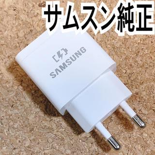 SAMSUNG - 【 Cタイプ 】 海外用 変換プラグ サムスン純正 ※高速充電可能!