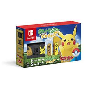 Nintendo Switch - Switchピカチュウ限定版 中古