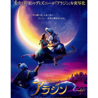 Disney - アラジン DVD Disc