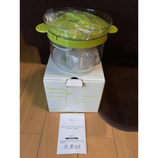 フランフラン(Francfranc)のレンジ用炊飯器 Francfranc 耐熱ガラス製 レンジ炊飯釜 1合炊き(炊飯器)