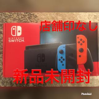 Nintendo Switch - 新型ネオン ブル- Nintendo Switch 本体 任天堂