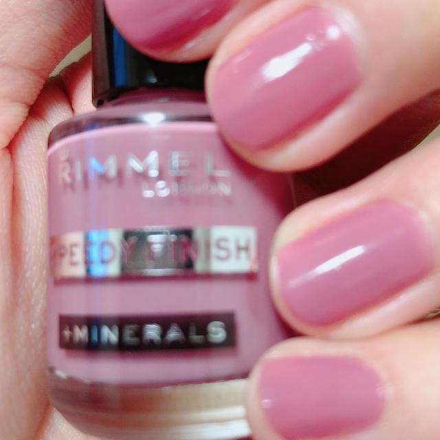 RIMMEL(リンメル)のリンメル スピーディフィニッシュ 814番 コスメ/美容のネイル(マニキュア)の商品写真