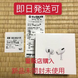 アップル(Apple)の量販店購入AirPods pro新品未開封型番MWP22J/A(ヘッドフォン/イヤフォン)