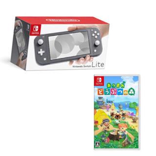 ニンテンドースイッチ(Nintendo Switch)のnintendoswitch lite どうぶつの森セット ニンテンドースイッチ(携帯用ゲーム機本体)
