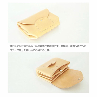 イロセ(i ro se)のirose☆ミニ財布(財布)