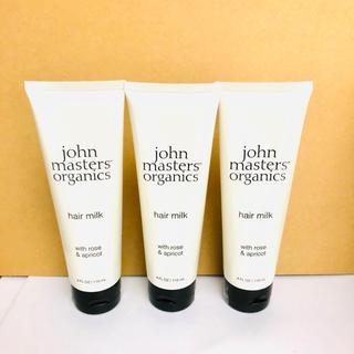 ジョンマスターオーガニック(John Masters Organics)のジョンマスターオーガニック R&A ヘアミルク N 118ml 3本セット(トリートメント)