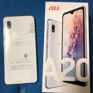 ギャラクシー(Galaxy)のSIMフリー【新品】Galaxy A20 ホワイト ブラック 32 GB(スマートフォン本体)