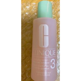 CLINIQUE - クリニーク クラリファイングローション3乳液サンプル