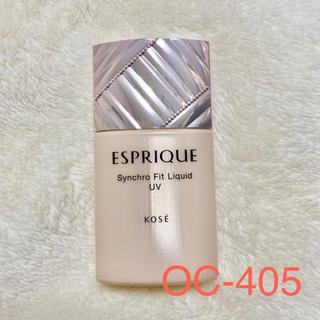 エスプリーク(ESPRIQUE)のエスプリーク シンクロフィット リキッド UV OC-405(ファンデーション)
