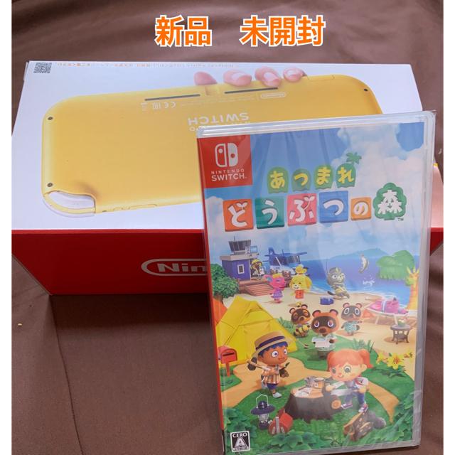 Nintendo Switch(ニンテンドースイッチ)のSwitch Lite イエロー どうぶつの森 セット エンタメ/ホビーのゲームソフト/ゲーム機本体(携帯用ゲーム機本体)の商品写真