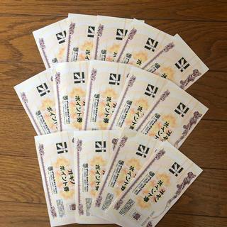 オギノ ポイント券 14枚(ショッピング)