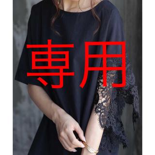 antiqua - ☆★☆ アンティカ レースアシメ トップス ブラック