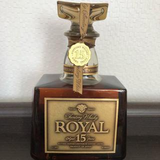サントリー - サントリー ローヤル15 ゴールドラベル