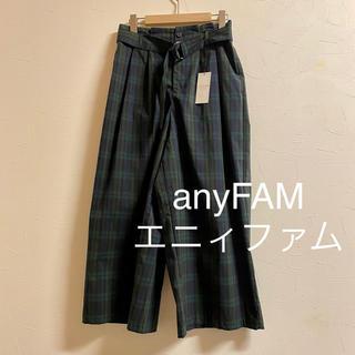 エニィファム(anyFAM)の→ anyFAM エニィファム*3*キュロット ワイド ガウチョ チェック(カジュアルパンツ)