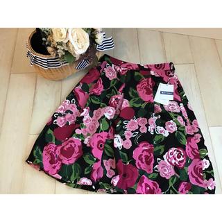 M'S GRACY - 🎶エムズグレイシー   スカート (7) 38サイズ   新品未使用タグ付き
