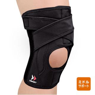 ザムスト(ZAMST)のザムスト 膝 プロテクター(その他)