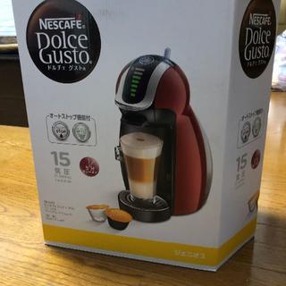 ネスレ(Nestle)のネスカフェ 新品ドルチェグスト・ジェニオ2・プレミアム(コーヒーメーカー)
