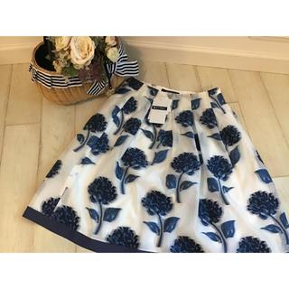 M'S GRACY - 🎶エムズグレイシー   スカート (8) 40サイズ 新品未使用タグ付き