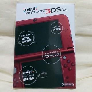 ニンテンドー3DS - 新品 new3dsll メタリックレッド