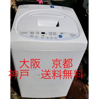 東部大宇電子ジャパン 電気洗濯機  DW-P46CB    2016年製 (洗濯機)