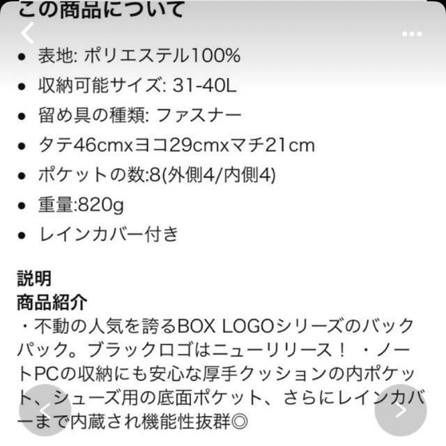 X-girl(エックスガール)のx-girl リュック  アラソさま専用 レディースのバッグ(リュック/バックパック)の商品写真