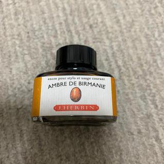 エルバン(Herbin)のエルバン ビルマ 琥珀 インク (ペン/マーカー)
