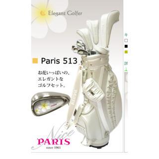 パリスゴルフ(Paris Golf)のParis 513 レディースゴルフハーフセット(クラブ)