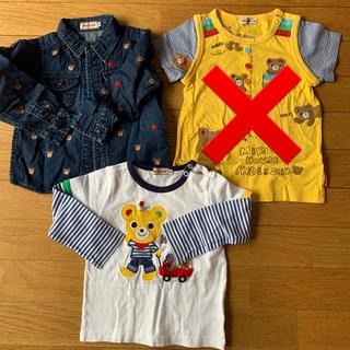 ミキハウス(mikihouse)のMIKIHOUSE 半袖Tシャツ 長袖トップス デニムシャツ まとめ売り(Tシャツ/カットソー)