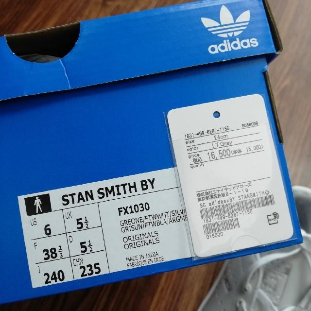 BEAUTY&YOUTH UNITED ARROWS(ビューティアンドユースユナイテッドアローズ)の新品 アディダス adidas 別注 スタンスミス グレー 完売 24cm レディースの靴/シューズ(スニーカー)の商品写真