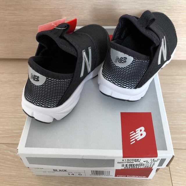 New Balance(ニューバランス)のnew balanceニューバランス キッズベビースニーカー 14㎝センチ キッズ/ベビー/マタニティのベビー靴/シューズ(~14cm)(スニーカー)の商品写真