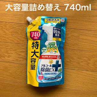 アース製薬 - アース製薬 アルコール除菌EX 詰め替え用 740ml