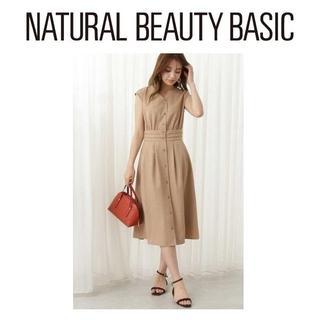 N.Natural beauty basic - 新品 N.Natural Beauty Basic ノースリーブワンピース