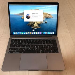 Mac (Apple) - Apple Macbook Pro 13-inch 2017 安い