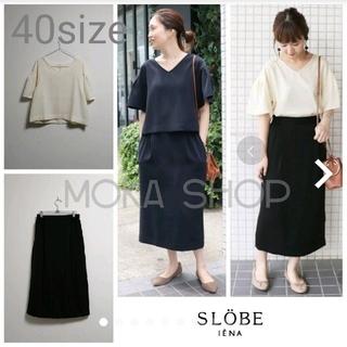 IENA SLOBE - スローブイエナ ブラウスタイトスカート セットアップ 白と黒