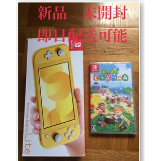 ニンテンドースイッチ(Nintendo Switch)のどうぶつの森 Switch lite セット スイッチ ライト(携帯用ゲーム機本体)