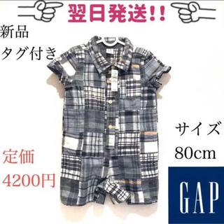 babyGAP - 新品未使用タグ付き ベビーギャップ babyGAP 半袖ロンパース