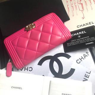 CHANEL - 極美品‼︎ボーイシャネル♡CHANEL ピンク 財布