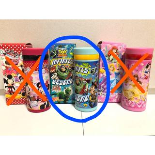 Disney - ★ディズニー★ステンレスボトル 250ml ミッキー、トイストーリー、プリンセス